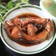 画像1: 鯉のうま煮 10切 (1)